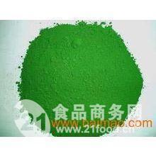 食品级叶绿素铜络盐