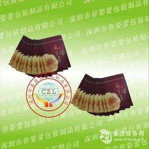 铁皮石斛包装袋自动包装易撕卷膜