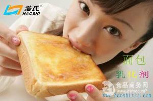 面包乳化剂