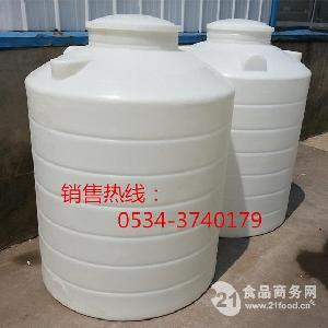 2吨平底塑料桶