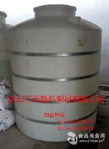 1.5l立方水处理专用塑料桶