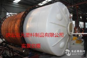 抗老化10吨塑料桶