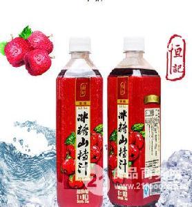 恒记冰糖山楂汁生产商