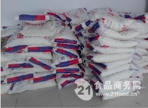 食品级糖精钠价格生产厂家