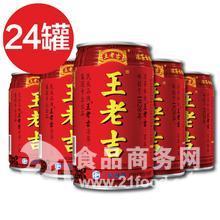康师傅红茶