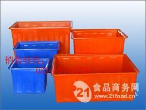 300L塑料方箱