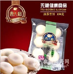 唐人福木糖醇红豆味草饼