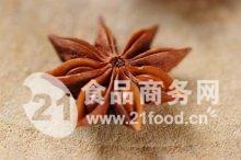 八角茴香粉