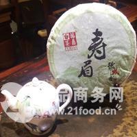 白茶福鼎白茶2011年一级寿眉饼茶