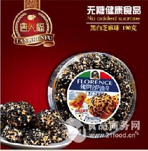 唐人福木糖醇黑白芝麻球(硬塑罐装)