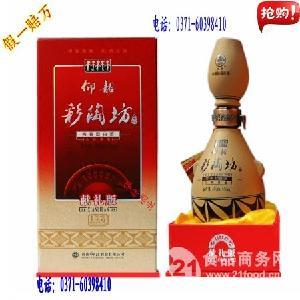 仰韶酒价格_仰韶彩陶坊地利价格_郑州__白酒-食品商务网
