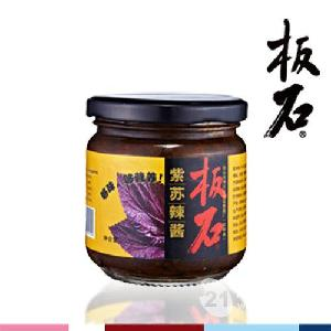 板石紫苏辣酱