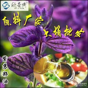 天然紫苏籽油 紫苏籽油..