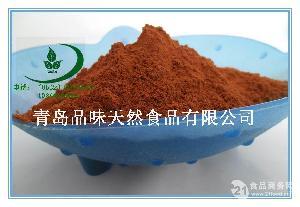QS认证八角大料粉