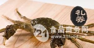 1698型 阳澄湖大闸蟹