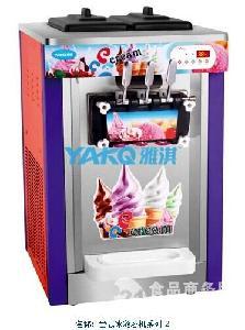 冰激凌机,冰淇淋机价格