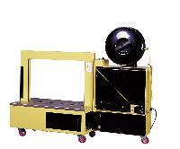 PP/PET低台全自动打包机