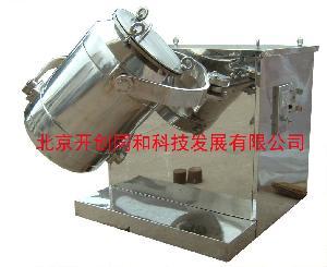 北京三维混合设备
