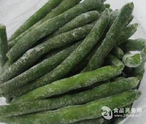 供应冷冻青刀豆