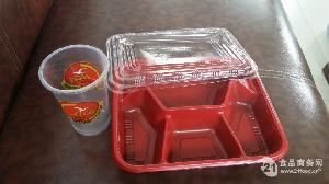 快餐盒,打包盒,饭盒