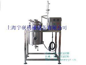 宇砚Y-JY-F精油提取设备