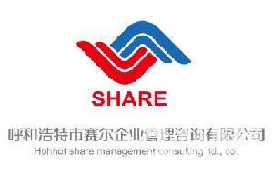 內蒙古ISO9001質量管理體系認證
