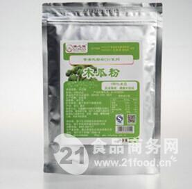木瓜粉(纯天然)