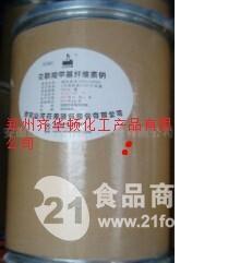 交联羧甲基纤维素钠厂家(医用)