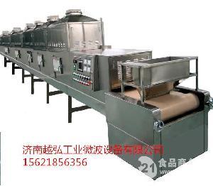 廣州雜糧微波干燥設備展銷會
