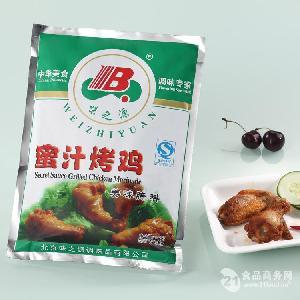 蜜汁烤鸡腌料