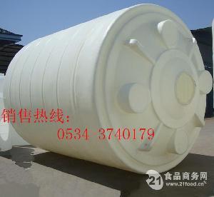 20吨耐酸碱腐蚀塑料桶