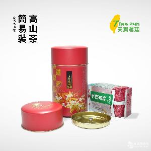 台湾茗茶 麓谷乡冻顶乌龙茶