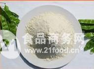 河北食品级黄原胶  增稠剂  含量99  25公斤大包装