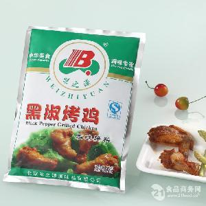 黑椒烤鸡腌料