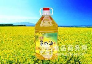 二级菜籽油供应