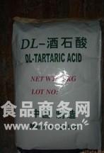 浙江酒石酸
