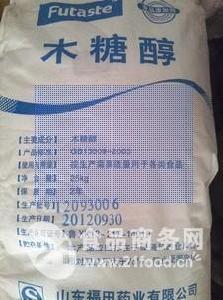 山东木糖醇