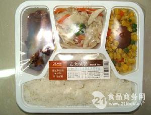 一次性快餐盒|4格封口便当盒|外卖打包餐盒|PP微波加热