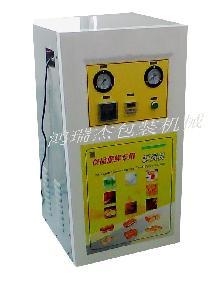 食品保鲜制氮机