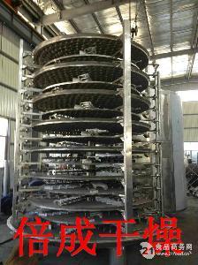 淀粉谷元粉专用盘式干燥机