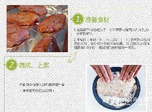 程新盐酥鸡裹粉1KG装