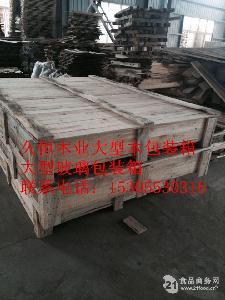芜湖大型松木玻璃包装箱