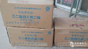 食品级EDTA二钠