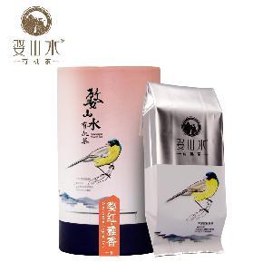 婺山水雅香有机红茶