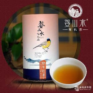 婺山水野生有机红茶
