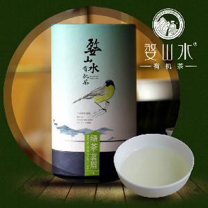 婺山水茗眉有机绿茶