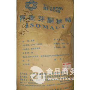 異麥芽酮糖醇 異麥芽酮糖醇生產廠家