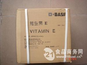 天然维生素E生产厂家