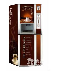 深圳投币咖啡机售卖厂家