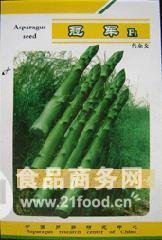 芦笋种子 F1